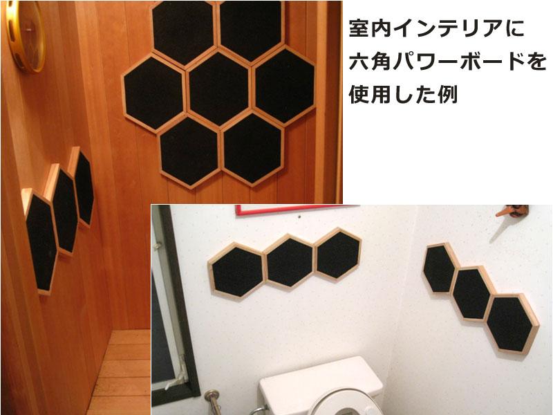 室内インテリアとしてもご利用できます。気を高める場所にご使用ください。