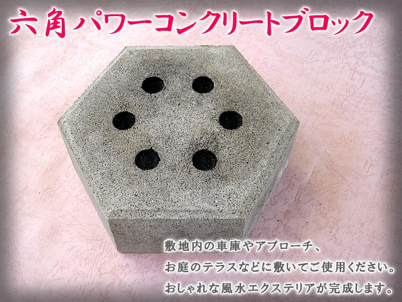 ブロック内の合計6 個の竹炭が詰まっています。(黒い部分)